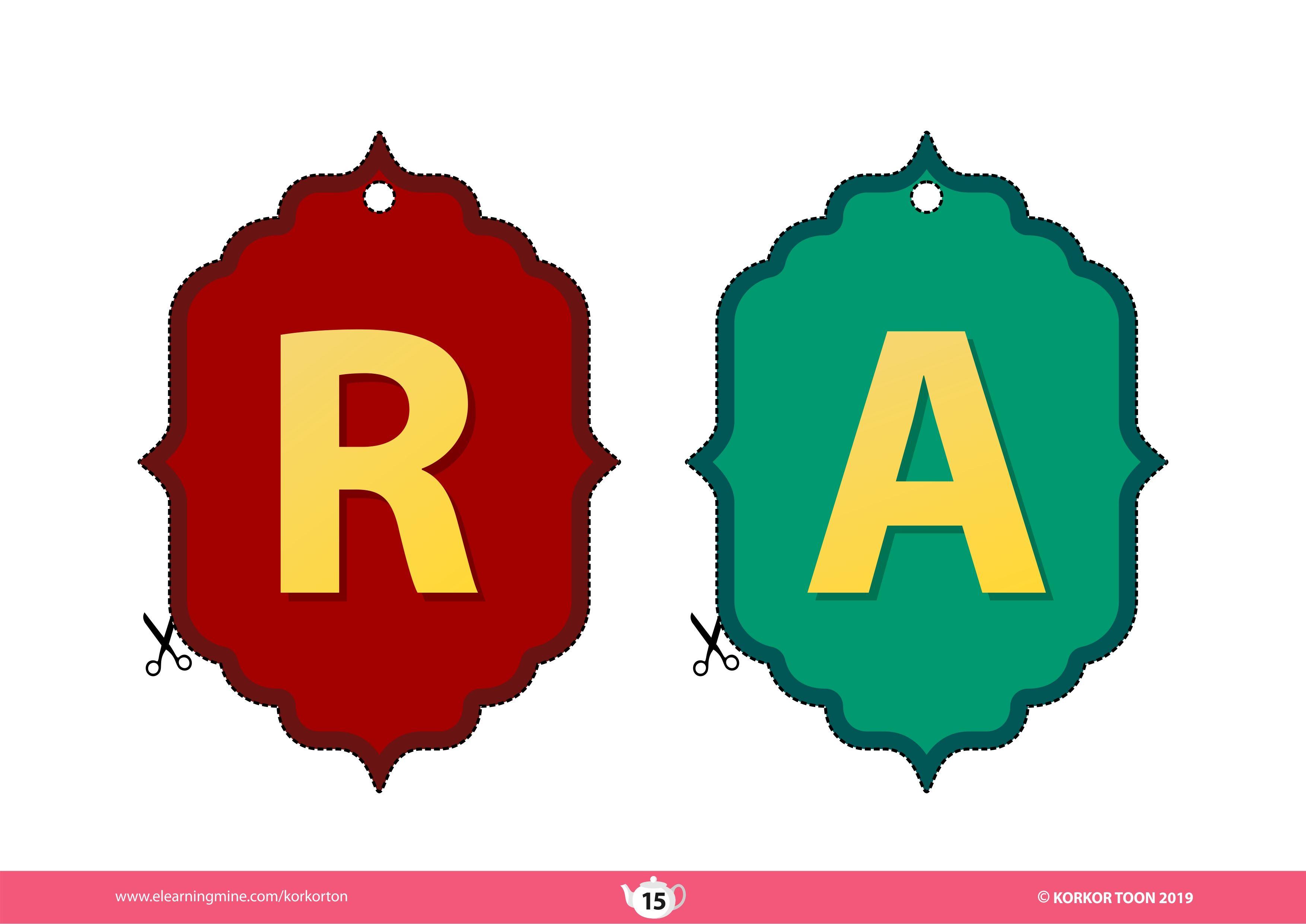 زينة رمضان جاهزة للطباعة Printable Ramadan Decoration Ramadan Decorations Ramadan Ramadan Lantern