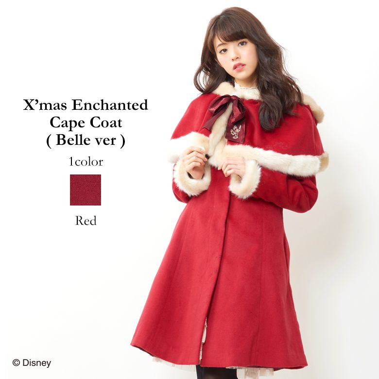 8888933aee Japan Secret Honey Beauty and the beast Belle Xmas Enchanted Red Cape Coat