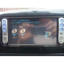 NDDA W55 CSE | NavigationDisk Branding | Japanese cars