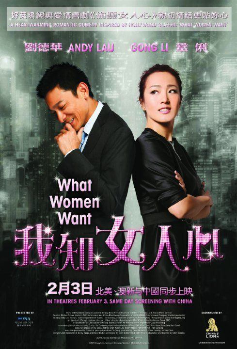 Pictures & Photos from What Women Want (2011) - IMDb