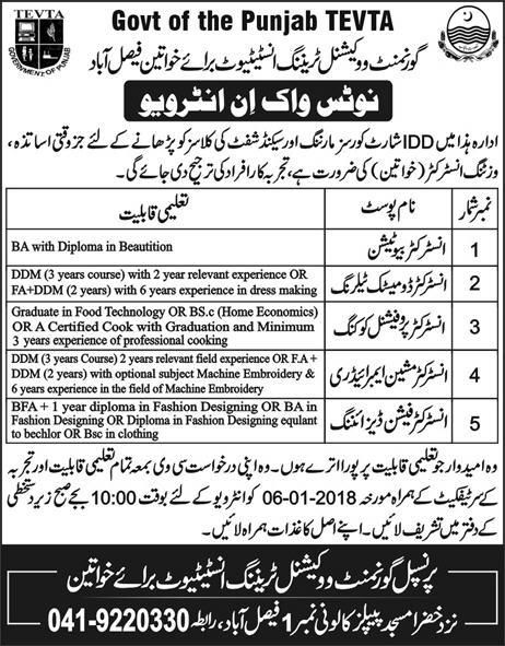 new jobs in govt vocational training institute for women faisalabad name of posts instructor beautification instructor dom