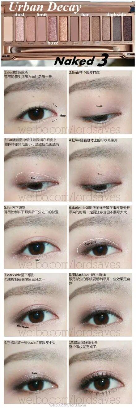 Eye Makeup Tips Asian