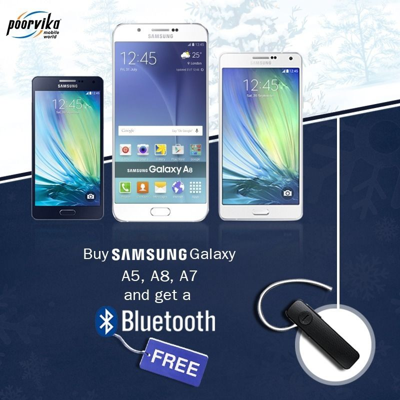 bba9d54fccd Poorvika provides super offers in this Season Sale. Buy Samsung A5 ...