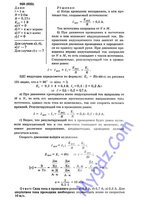 Контрольные работы за 1 полугодие 2 класс русский язык пнш