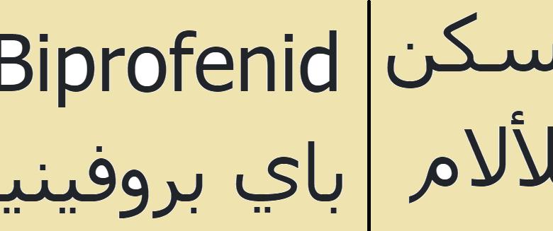 Tabebkelkhas عشبه كف مريم وتنزيل الحمل واتس اب 00966583885635 Math Blog Posts Blog