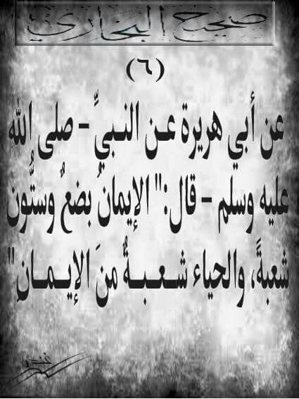 Desertrose 6 أحاديث صحيح البخاري Arabic Calligraphy Calligraphy Arabic