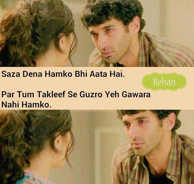 Heartless Dp For Whatsapp: Pin By Kunjan Dudhia On Shayari