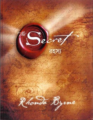 The secret rhonda byrne bangla onubad the secret rhonda byrne bangla onubad rhonda byrne and books malvernweather Images