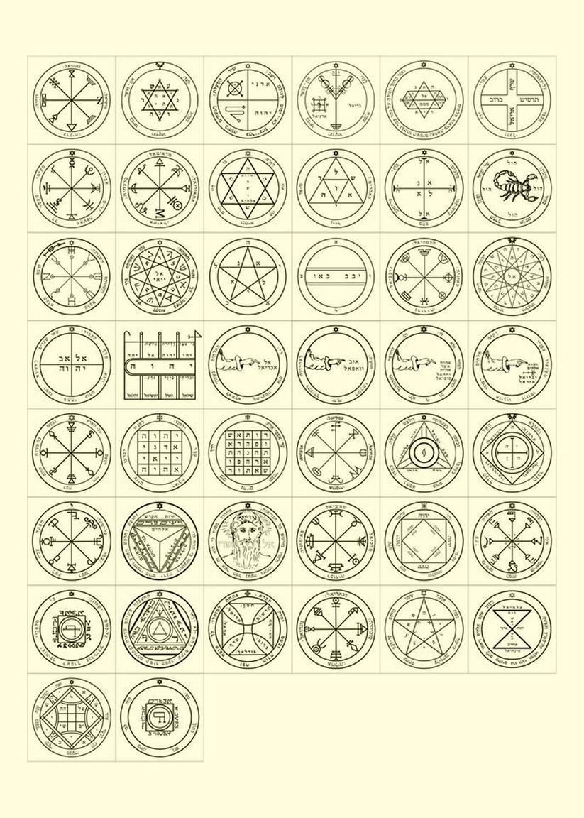 44 King Solomon Seals | magick in 2019 | Seal of solomon