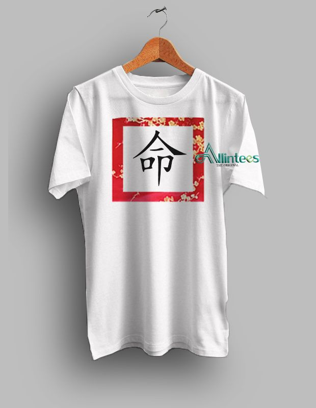 Chinese Symbol For Destiny Cute T Shirt Awesome Ideas Tee For Boys