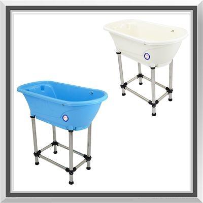 Mini Plastic Home Use Pet Dog Cat Washing Shower Grooming Bath Tub