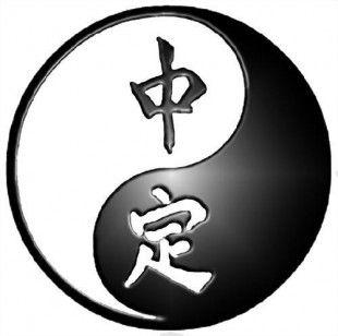 Symbol Of Yin Yang Duality Source Bing Images Yin Yang Art Yin Yang Images Ying Yang Tattoo