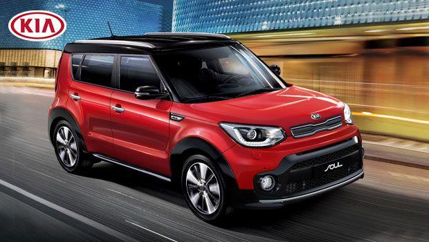 2020 Kia Soul Sub Compact Suv With Impressive Fuel Efficiency In 2020 Kia Soul Kia Compact Suv