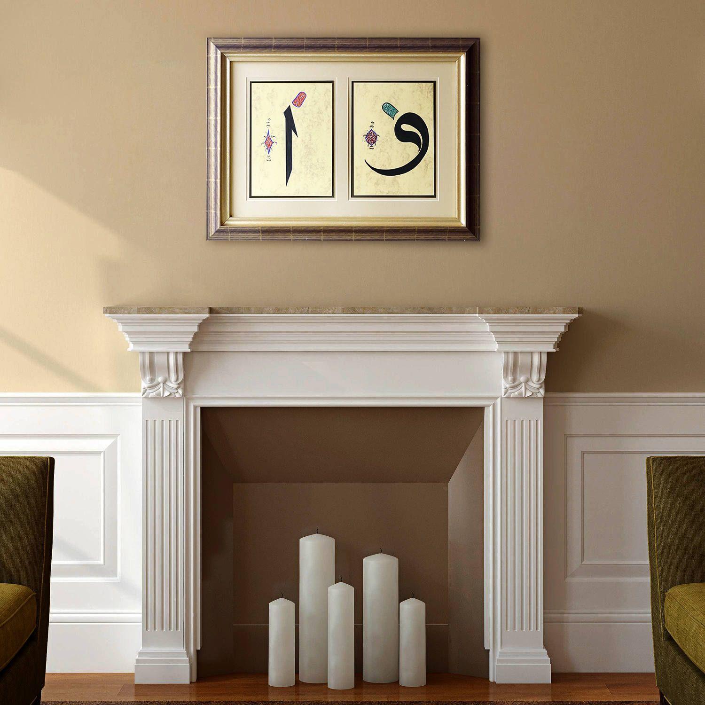 Islamic decor ualif wawu original arabic calligraphy large painting