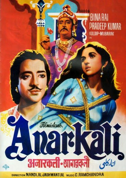 Expresh Letters Blog: Hand Painted Bollywood Poster