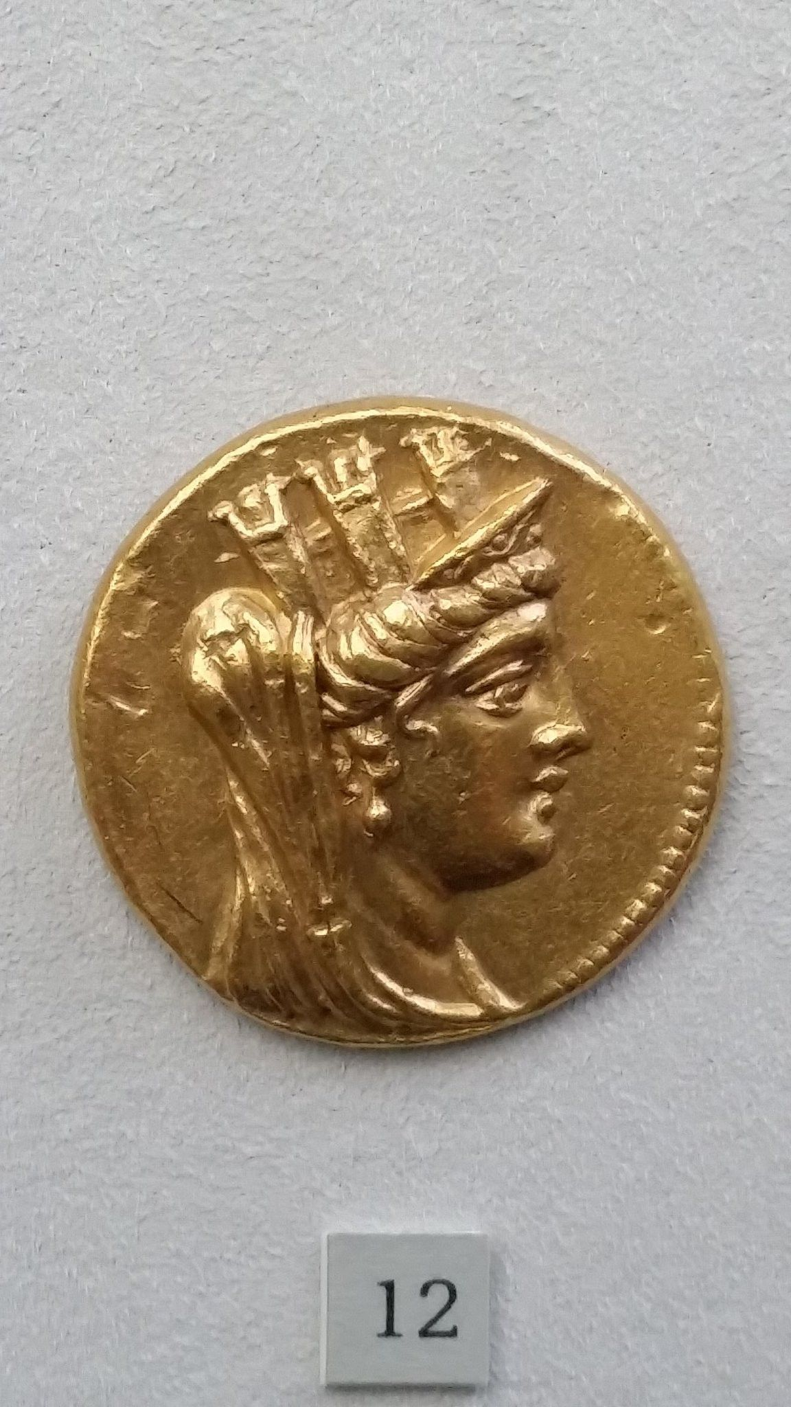 Tyrian Gold-2-Shekel depicting the guardian city goddess Tyche ...