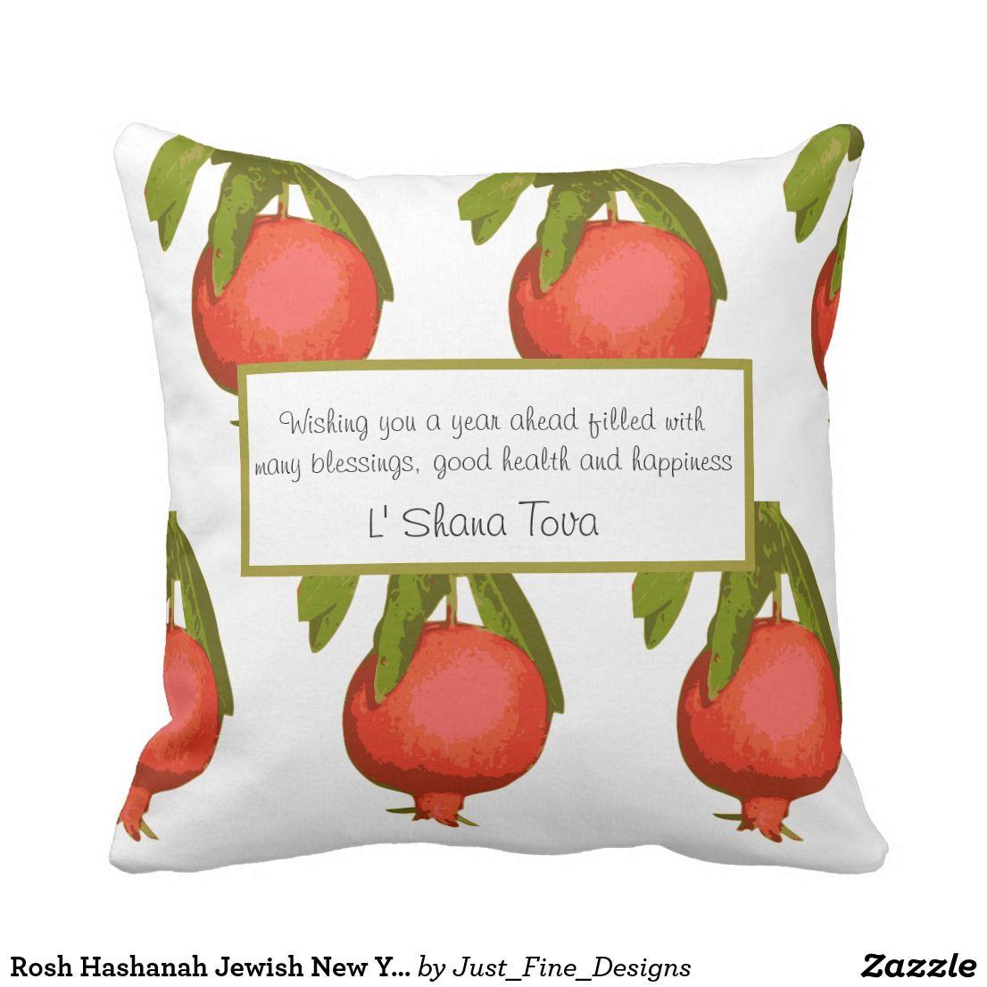 Rosh Hashanah Jewish New Year Greeting Throw Pillow Zazzle Com