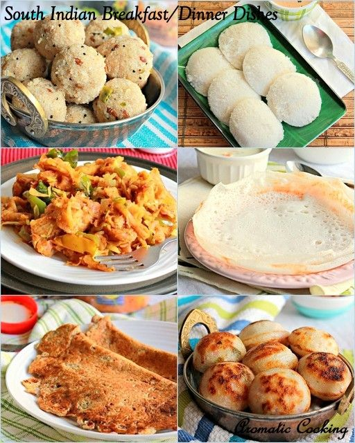 Aromatic cooking a collection of south indian breakfast and dinner aromatic cooking a collection of south indian breakfast and dinner dishes like idlis forumfinder Choice Image