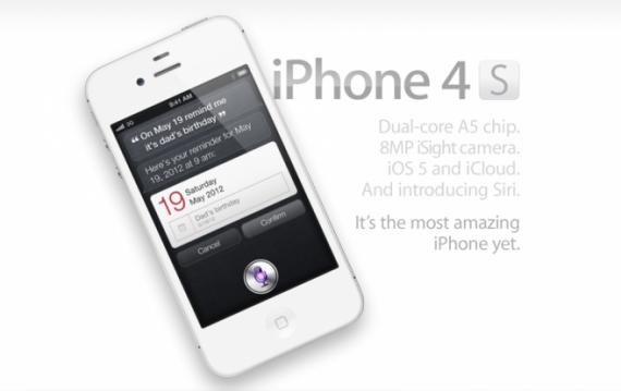 """Ecco cosa significa la """"S"""" dell'iPhone 4S"""