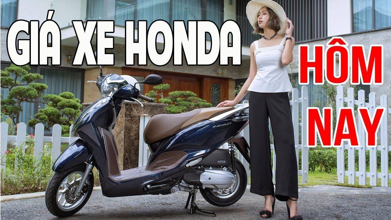 Giá xe Honda mới nhất hôm nay 28/12/2017 | Cập nhật bảng giá bán xe máy ...