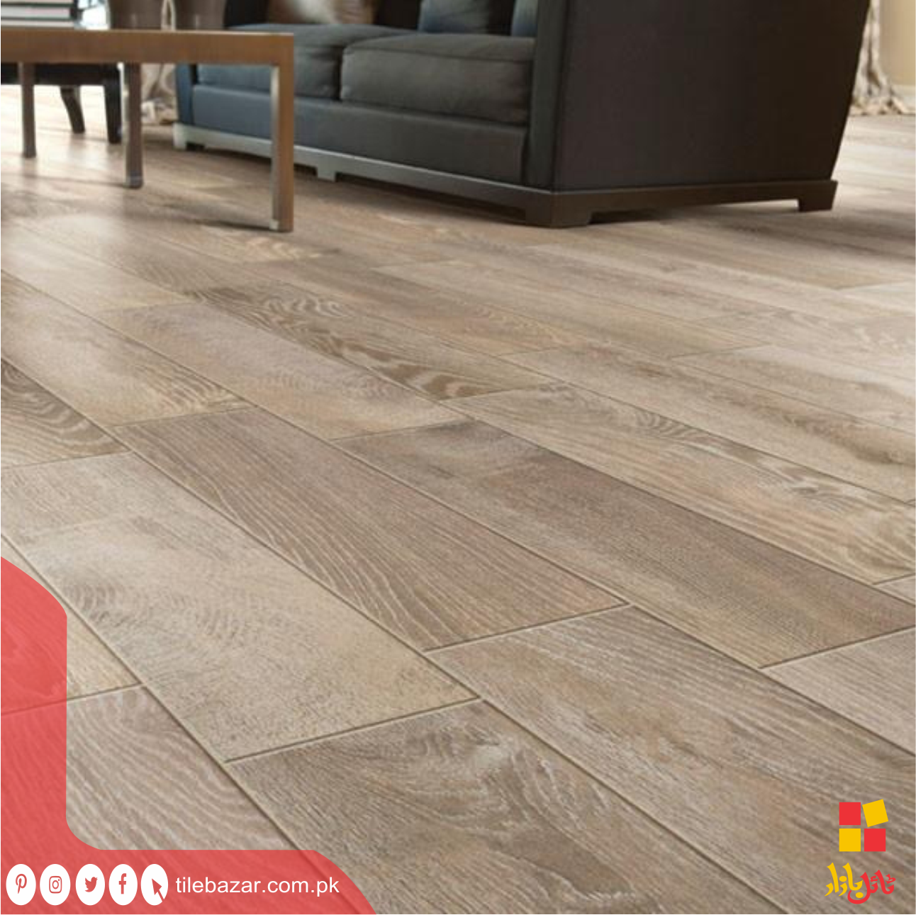 GIVE CLASSY LOOK TO YOUR FLOORS BY USING THESE ELEGANT