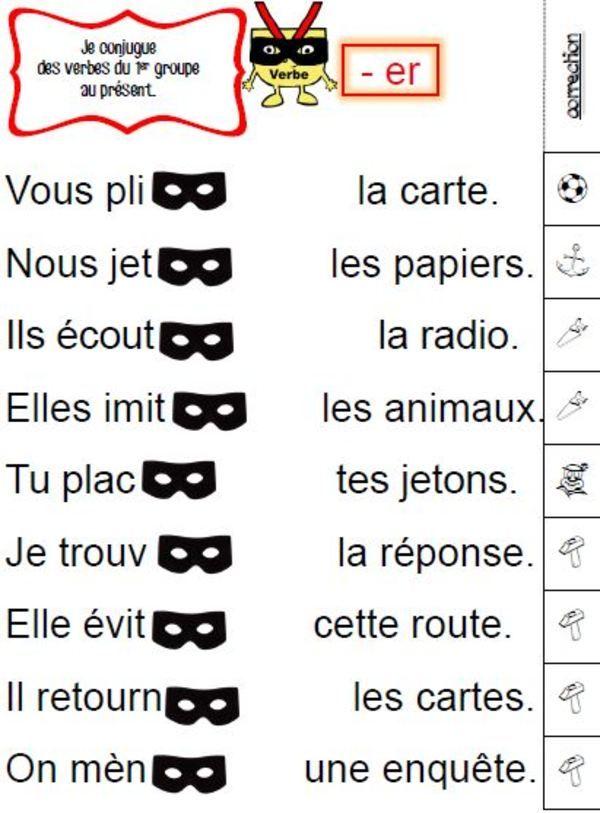 Atelier Conjuguer Au Present 1er Groupe Orthographe Ce1 Grammaire Ce1 Ce1