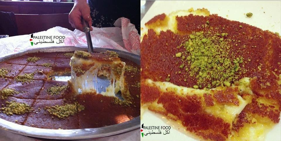 كنافة نابلسية Palestine Food Food Arabic Food