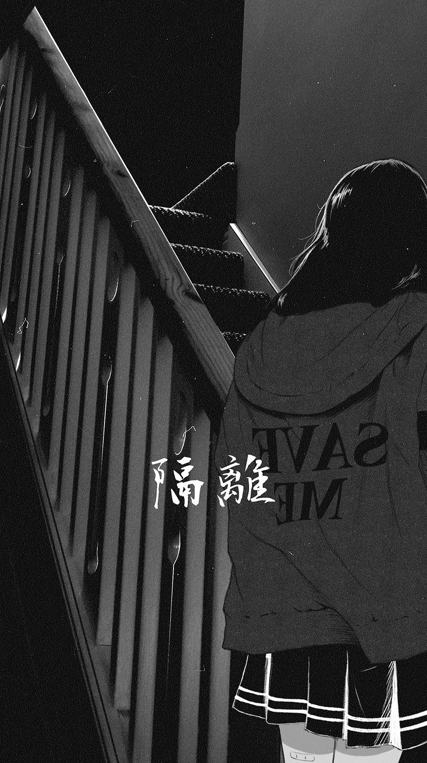 Nishio Anime Wallpaper Iphone Black Aesthetic Wallpaper Dark Wallpaper Iphone