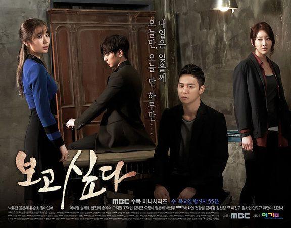 I Miss You Aku Rindu Kamu Korean Drama Film