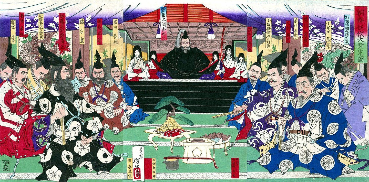 朝鮮征伐大評定の図。豊臣秀吉と武将達。Korea conquest figure of evaluation. Shogun Hideyoshi Toyotomi and warlords. (1440×711)