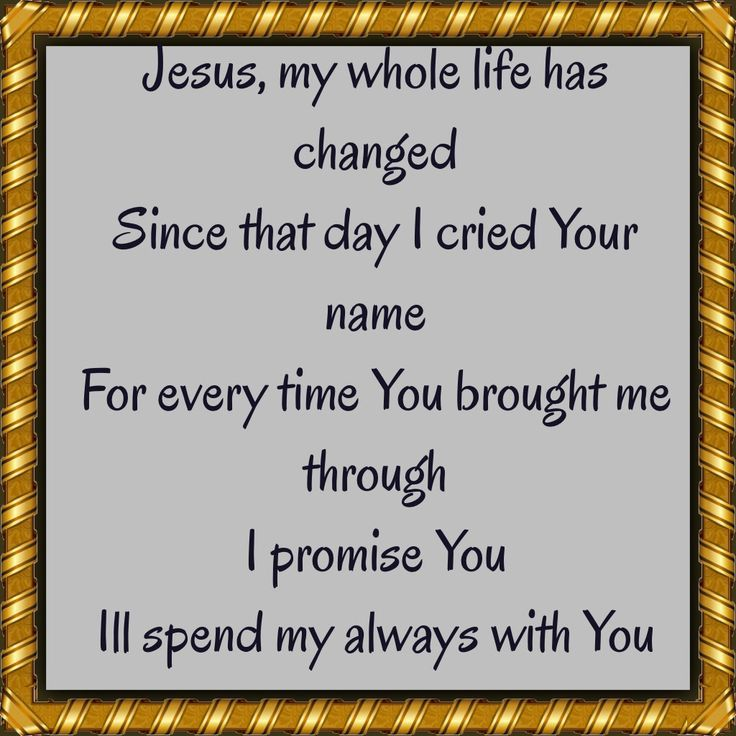 God Is My Everything Quotes Jesus Is My Everything Quotes
