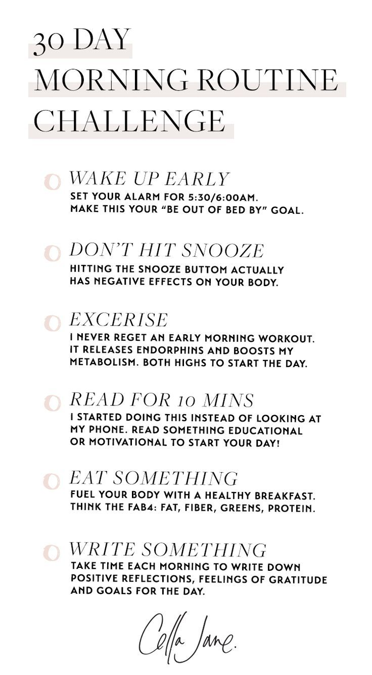 Tips for Starting an Early Morning Exercise Routine | Cella Jane