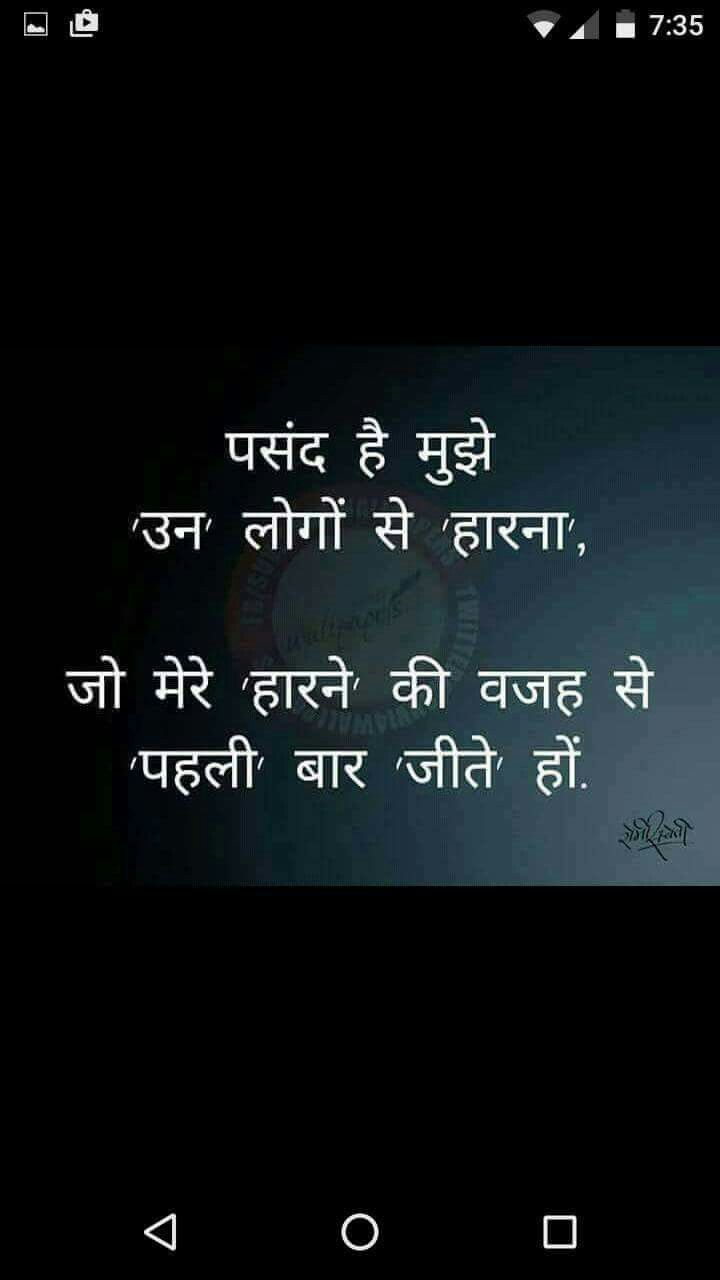 Pin By Ravi Oberoi On Truth Of Life