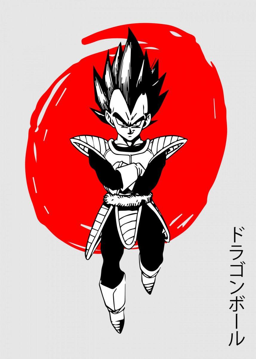 Dragon Ball Anime Japan Art