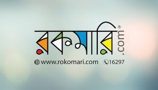 Software Engineer Backend Developer RokomariCom Vacancy  Job