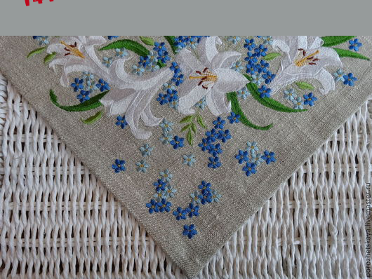 144 Table Runner