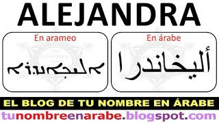 Escrever em arabe online dating