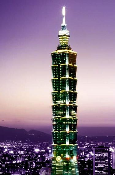 Taipei 101, Taipei, Taiwan Went to the top (or as close as I