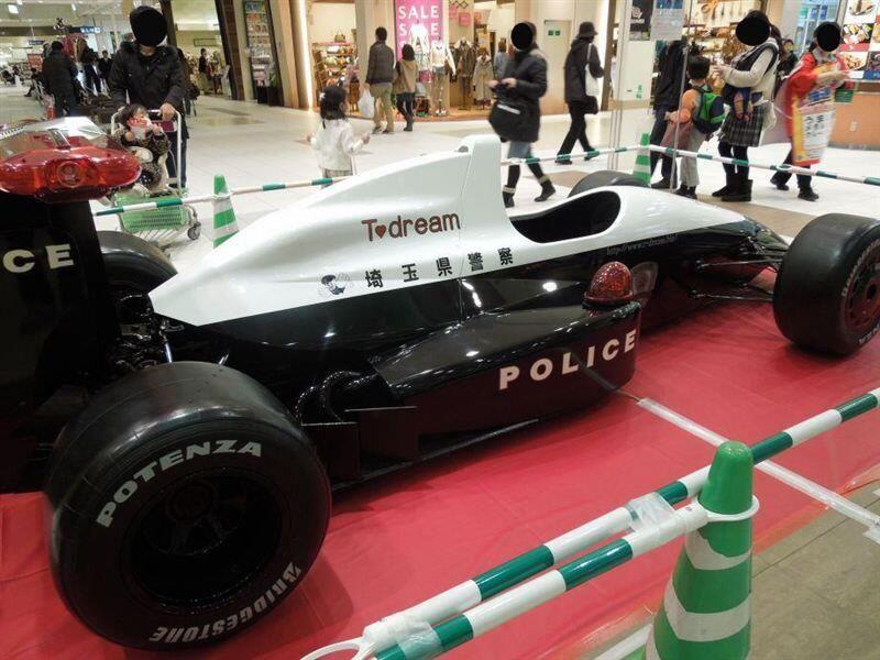 SAITAMA Pref. Police car