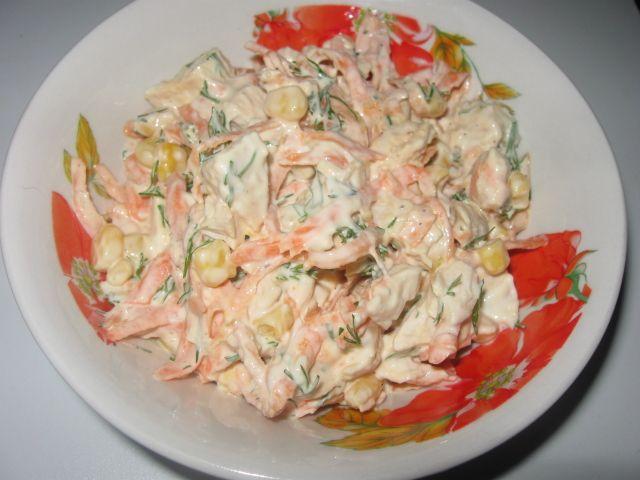 осінні салати рецепти з фото