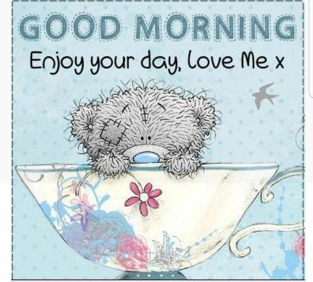 Картинки мишки с надписью доброе утро