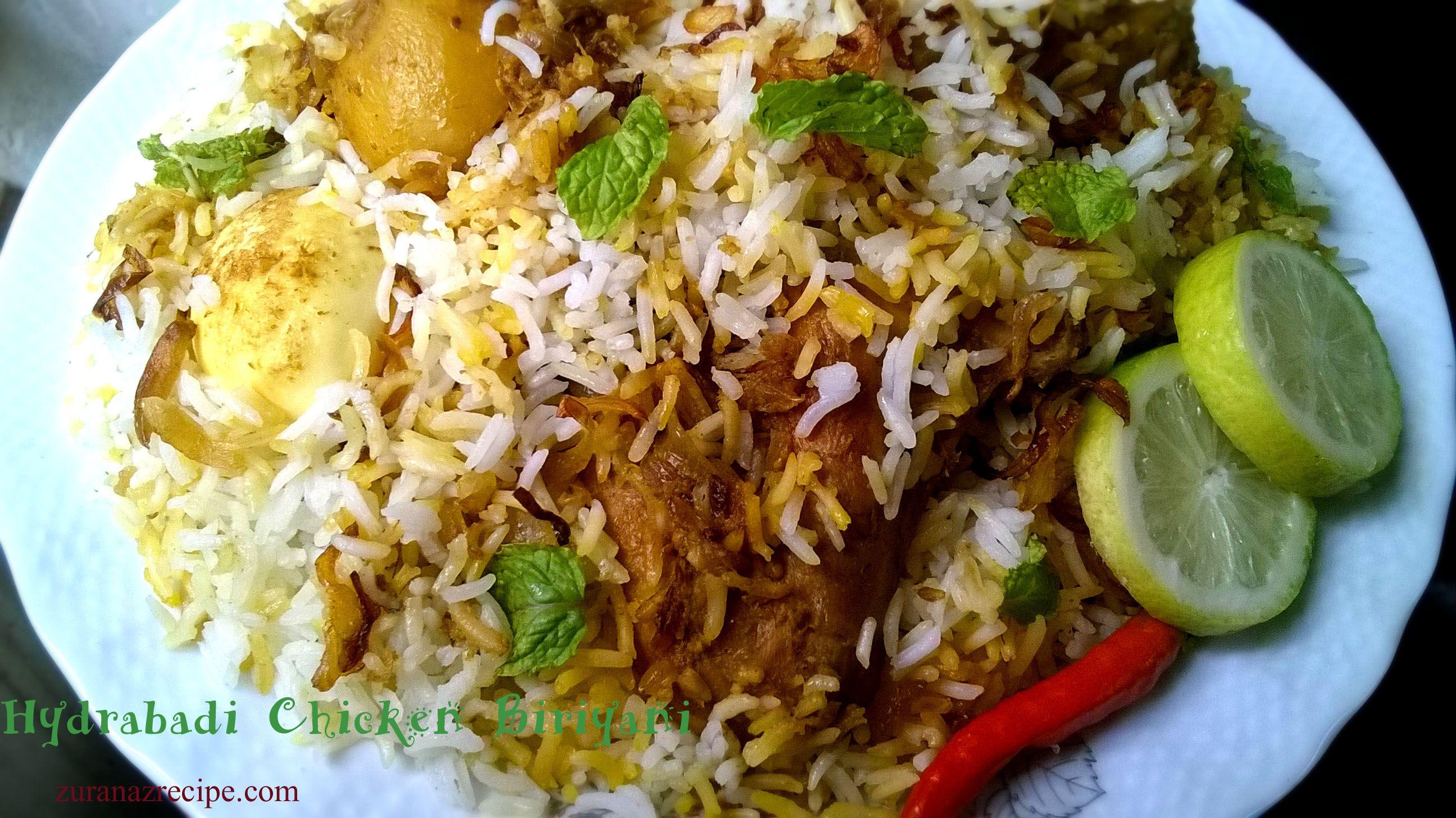 Hydrabadi chicken biriyani bangla bangladeshi bengali food hydrabadi chicken biriyani bangla bangladeshi bengali food recipes forumfinder Images