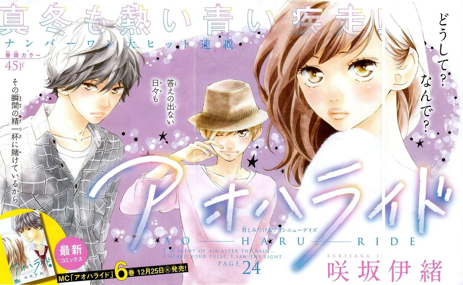 Love Stage, Hanayamata, & Blue Spring Ride Ep. 2 ANIME