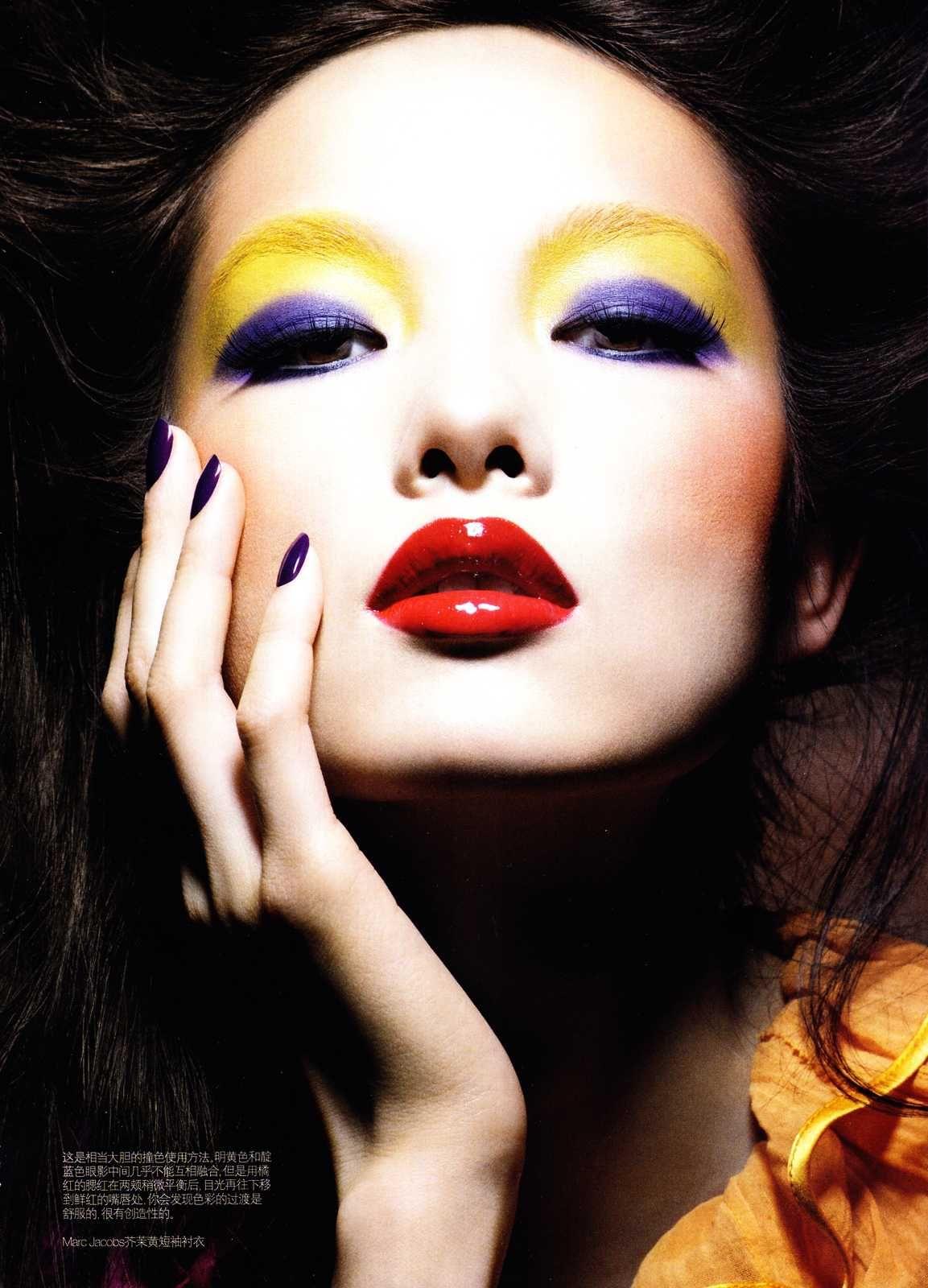 Fei Fei Sun #blogdaanapri #colors