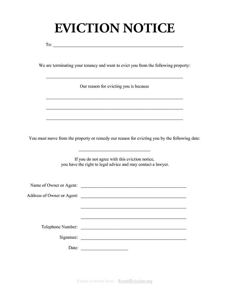 Printable Sample Eviction Notices Form | legal | Pinterest | Free ...