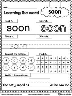 Dolch Sight Words Flash Cards – Primer