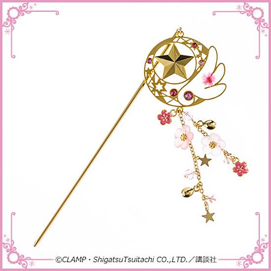 Costumes & Accessories Hearty Free Shipping Card Captor Sakura Kinomoto Sakura Cosplay Props Star Birds Magic Wand Weapon In Stock
