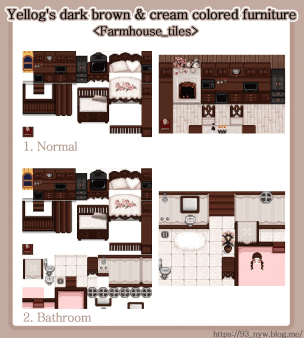 Yellog S Dark Brown And Cream Colored Furniture Stardew Valley
