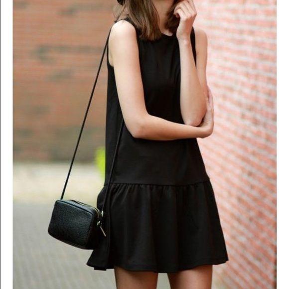 H&M drop hem dress H&M drop hem dress. Size small. Ruffle hem. Only worn once! H&M Dresses Midi