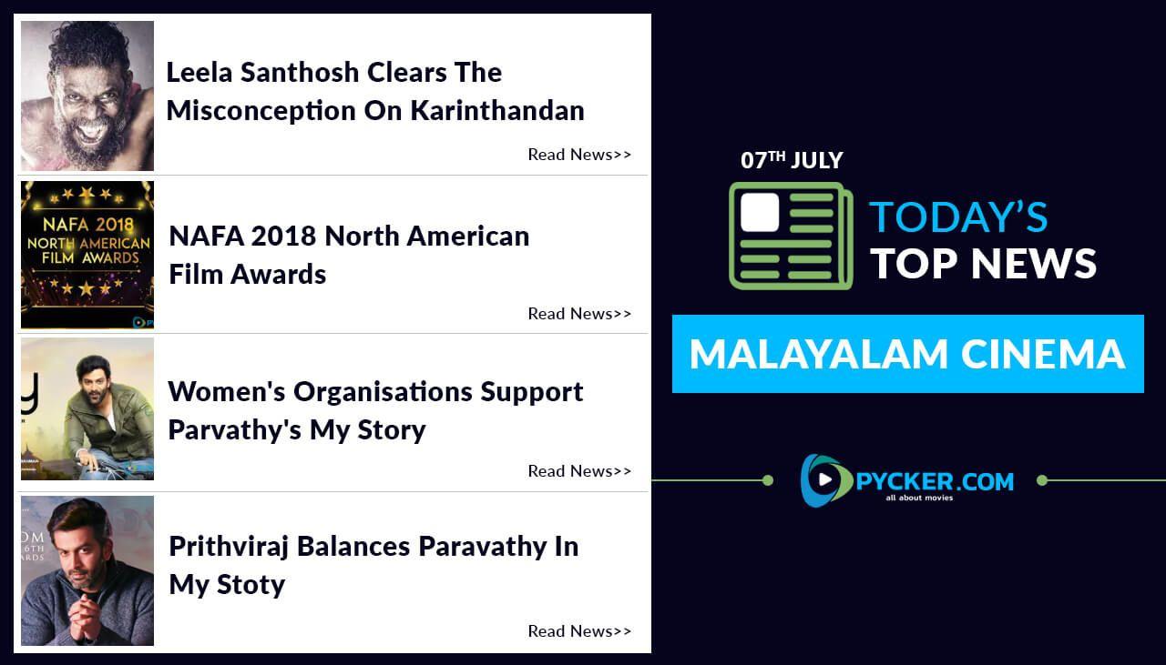 latest malayalam movies 2018 youtube